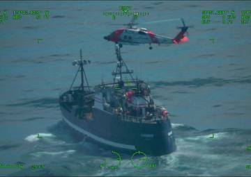 US Coast Guard Kodiak Alaska  Medevac Fisherman 300 miles NW of St. Paul Island