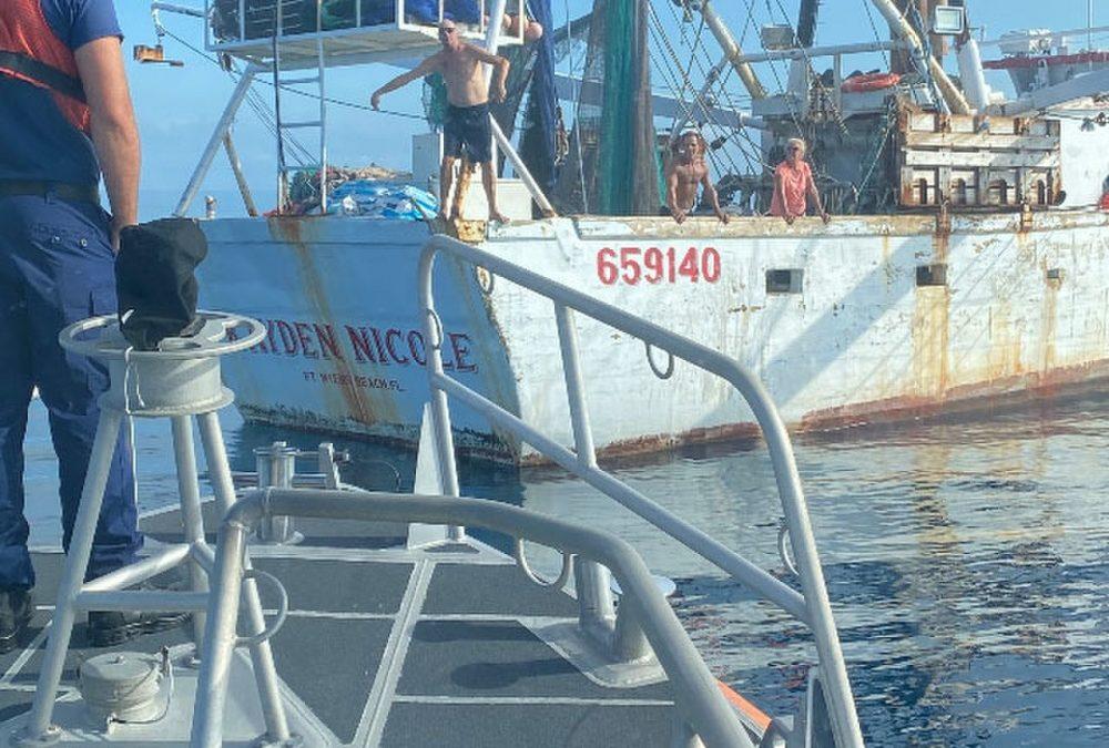 USCG Responds to EPIRB 46 Miles Off of Key West