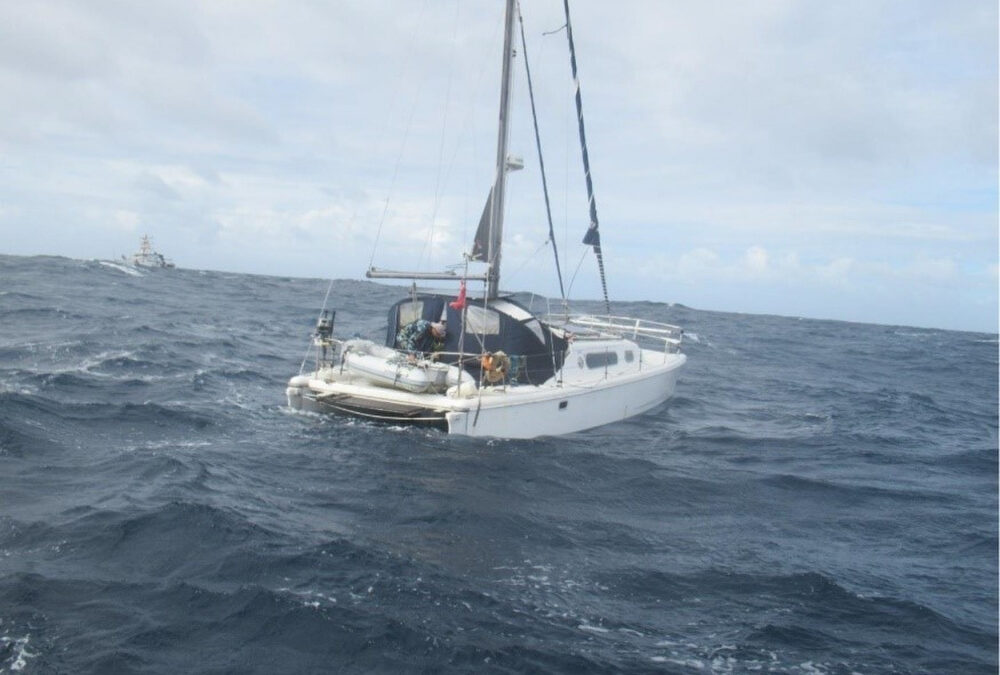 UK Citizen Rescued From SV by USCG San Juan and Two Ships