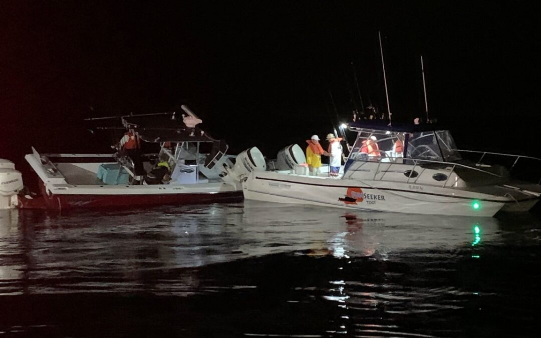 USCG Rescues Seven Boaters After Boat Collision, Ft. Pierce, Florida